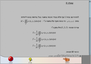 Image of MathNet applet when loaded scaled up and with excess space on the right side