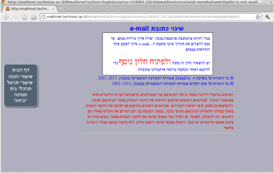 Image of screen that confirmation email was sent to the user